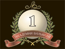 Академия Бильярда